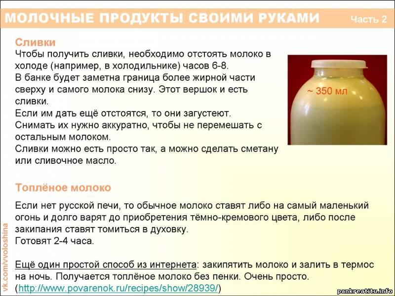 О продуктах - Страница 74 - Форум для больных Панкреатитом